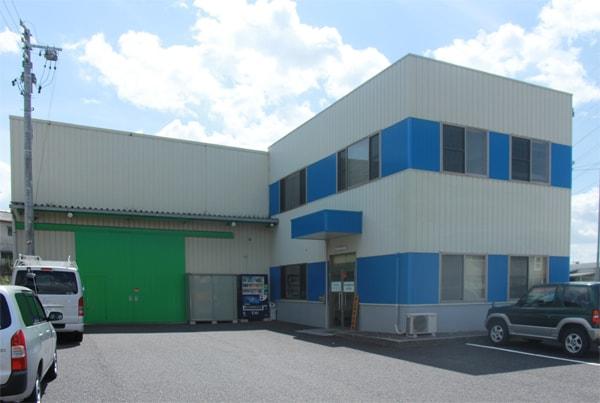 環境分析センター